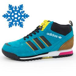 Adidas ZX TR MID синие - Топ качество