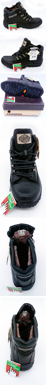 большое фото №5 Черные мужские боитнки Scooter с мехом 6026 PS