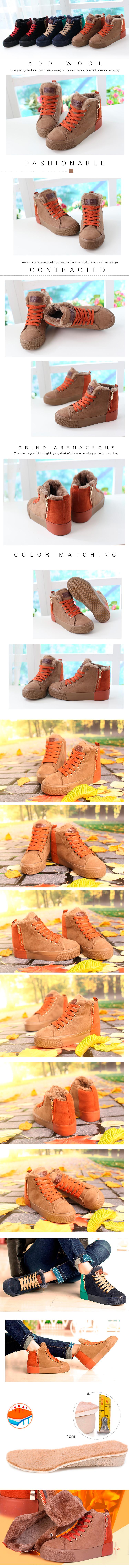 большое фото №6 Зимние женские коричневые с ораньжевым кеды с мехом RenBen 3687-1