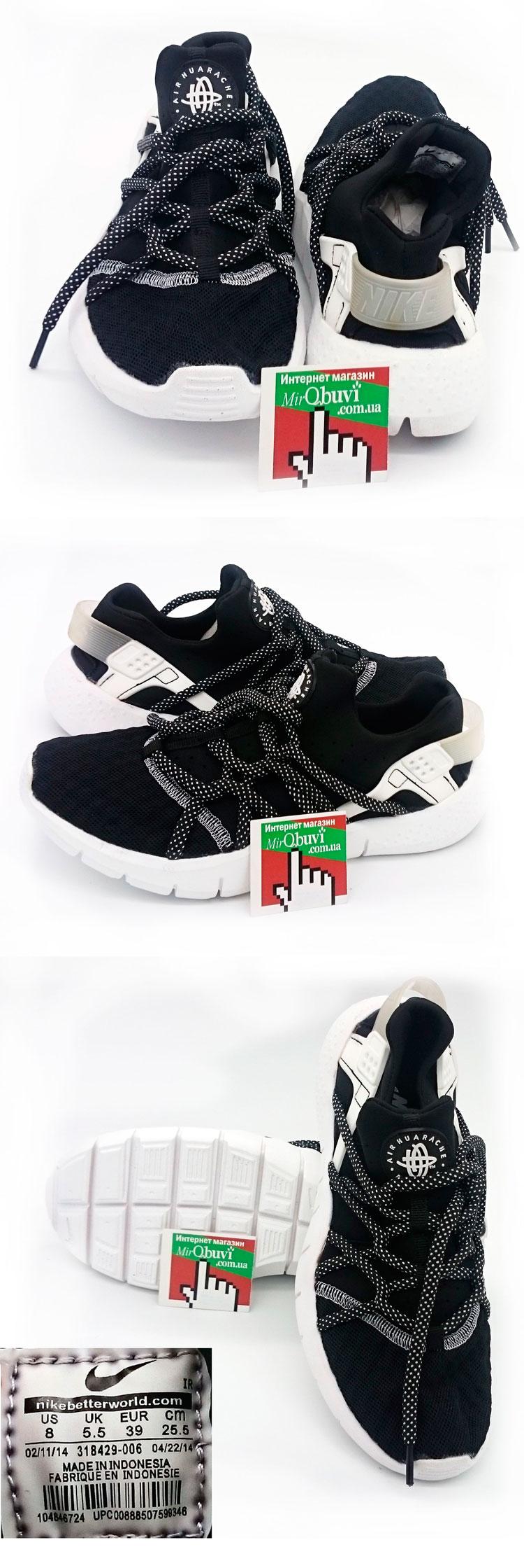 большое фото №5 Nike Huarache NM черно-белые. Топ качество!