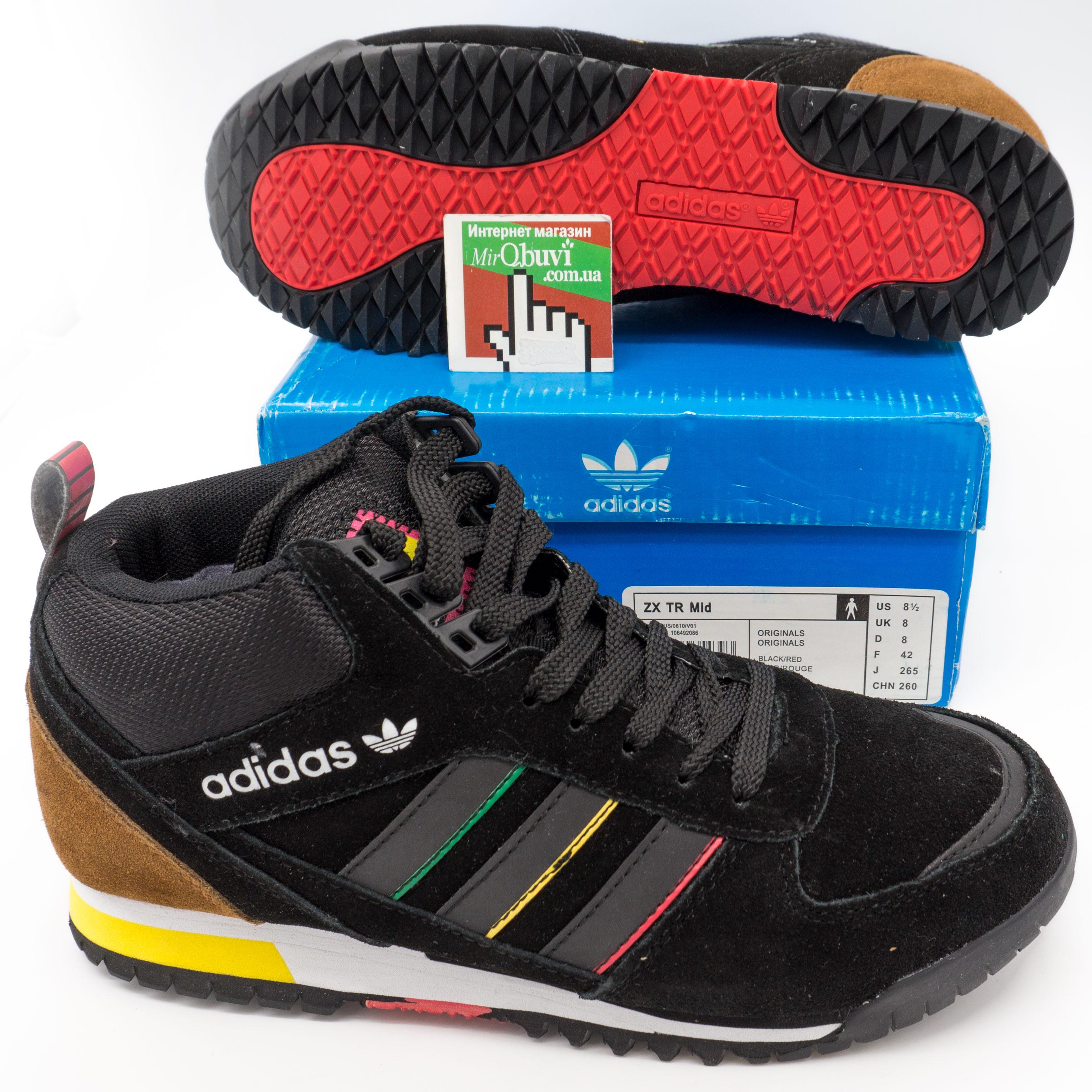 фото bottom Зимние кроссовки Adidas ZX TR MID черные - Топ качество bottom