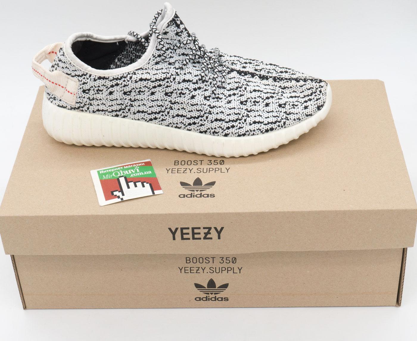 фото front Кроссовки Adidas Kanye West Yeezy 350 белые front