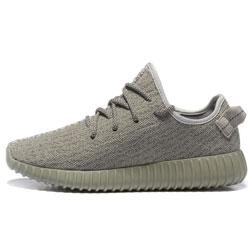 Мужские кроссовки Adidas Kanye West Yeezy 350 серые - Топ качество