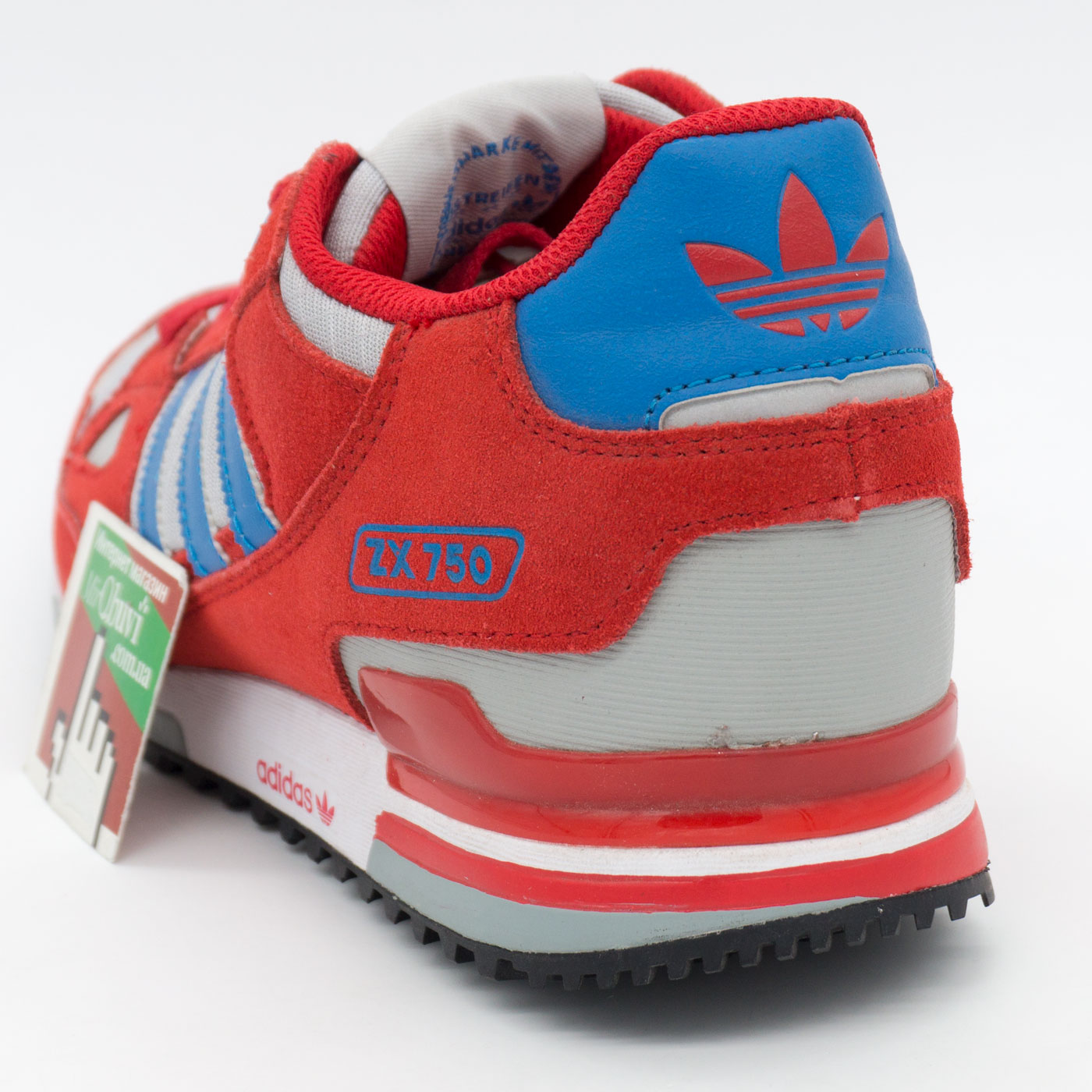 фото back Adidas zx750 красные - Топ качество back