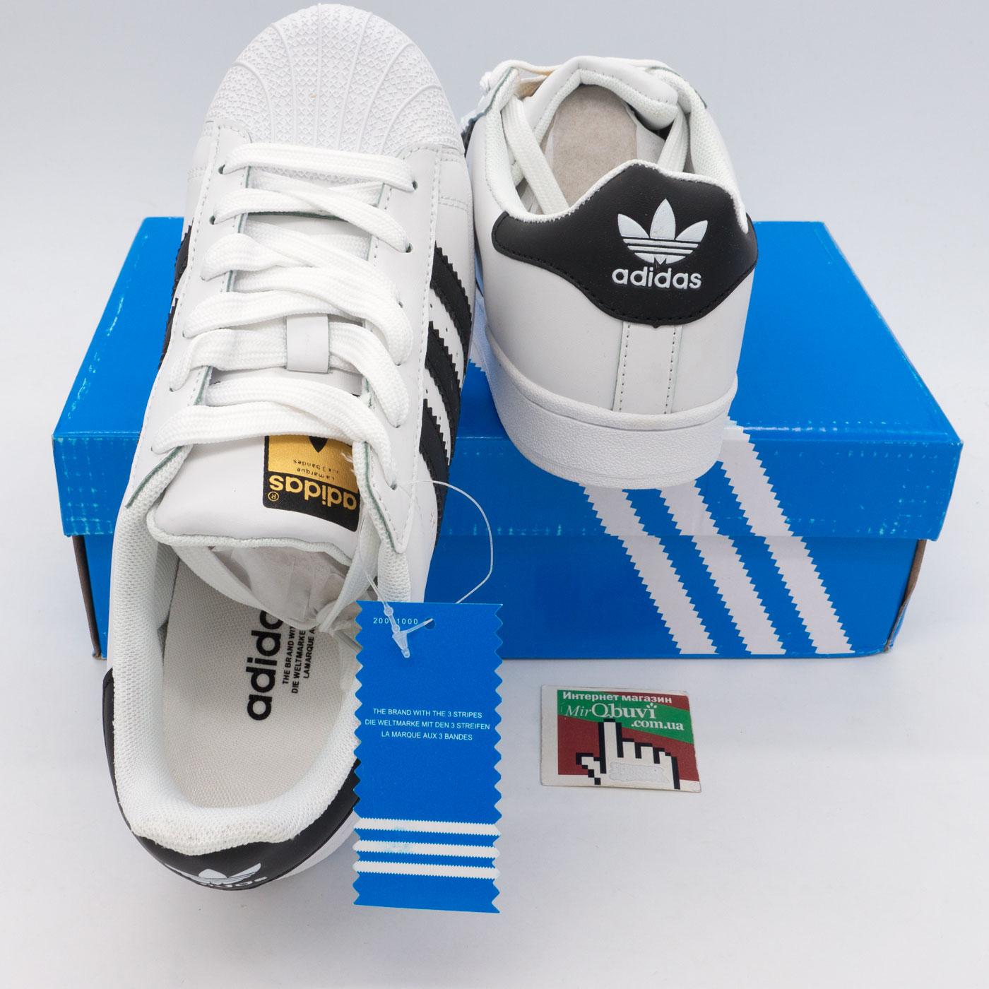 фото back Кроссовки Adidas superstar черные - золото back