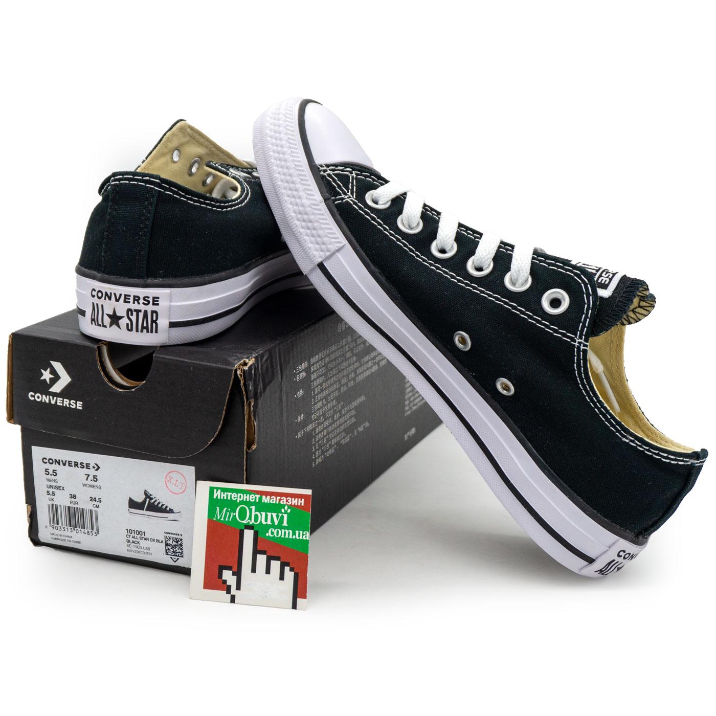 Кеды Converse низкие черные - Топ качество! 34da08263a6c2