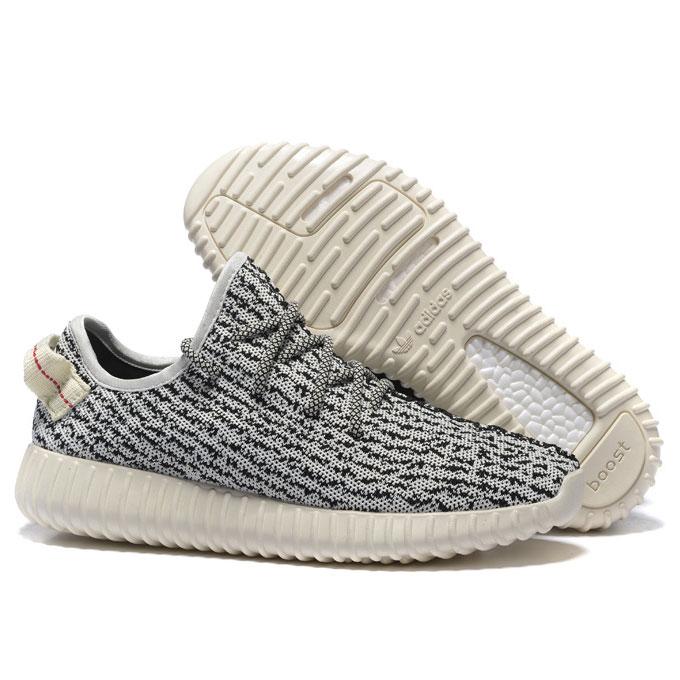 фото front Кроссовки Adidas Kanye West Yeezy 350 белые с серым - Топ качество front