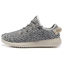 Кроссовки Adidas Kanye West Yeezy 350 белые с серым - Топ качество