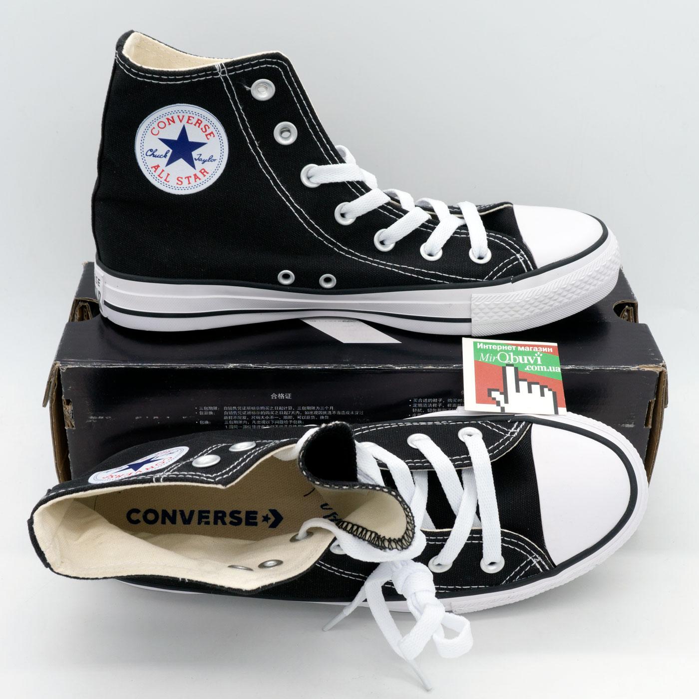 фото back Кеды Converse высокие черные - Топ качество! back