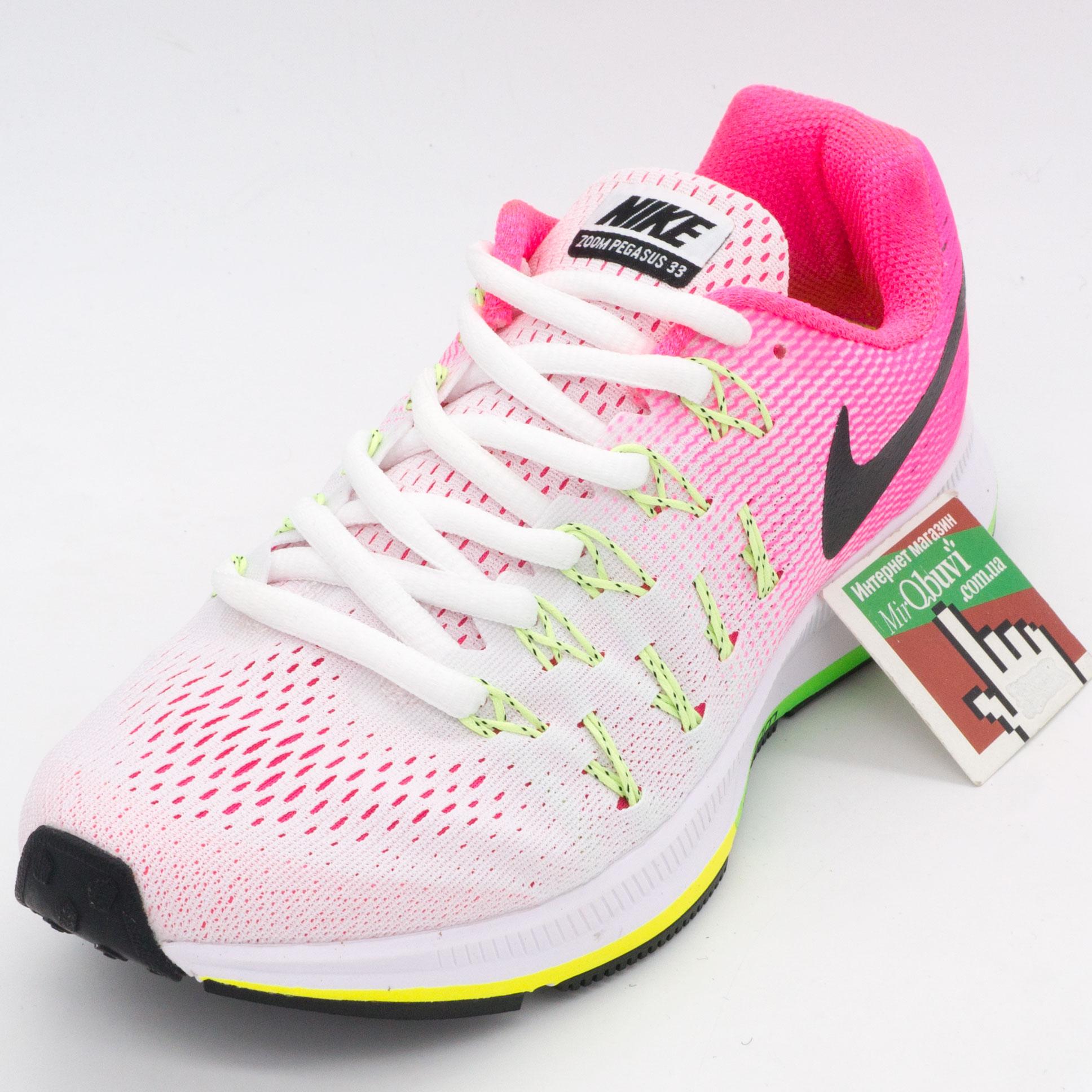 фото front Женские кроссовки для бега Nike Zoom Pegasus 33 светло-розовые. Топ качество! front
