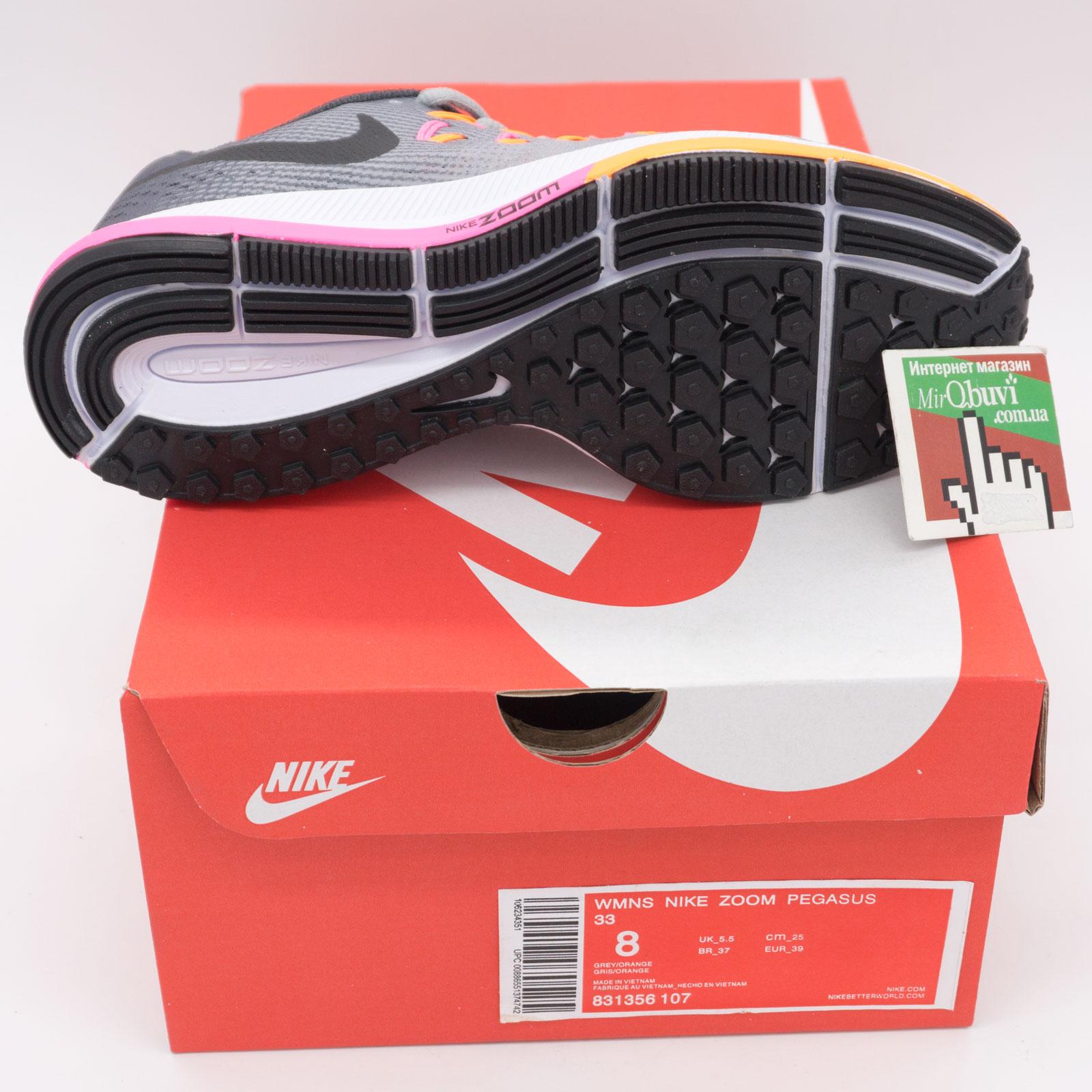 большое фото №5 Женские кроссовки для бега Nike Zoom Pegasus 33 Серые. Топ качество!