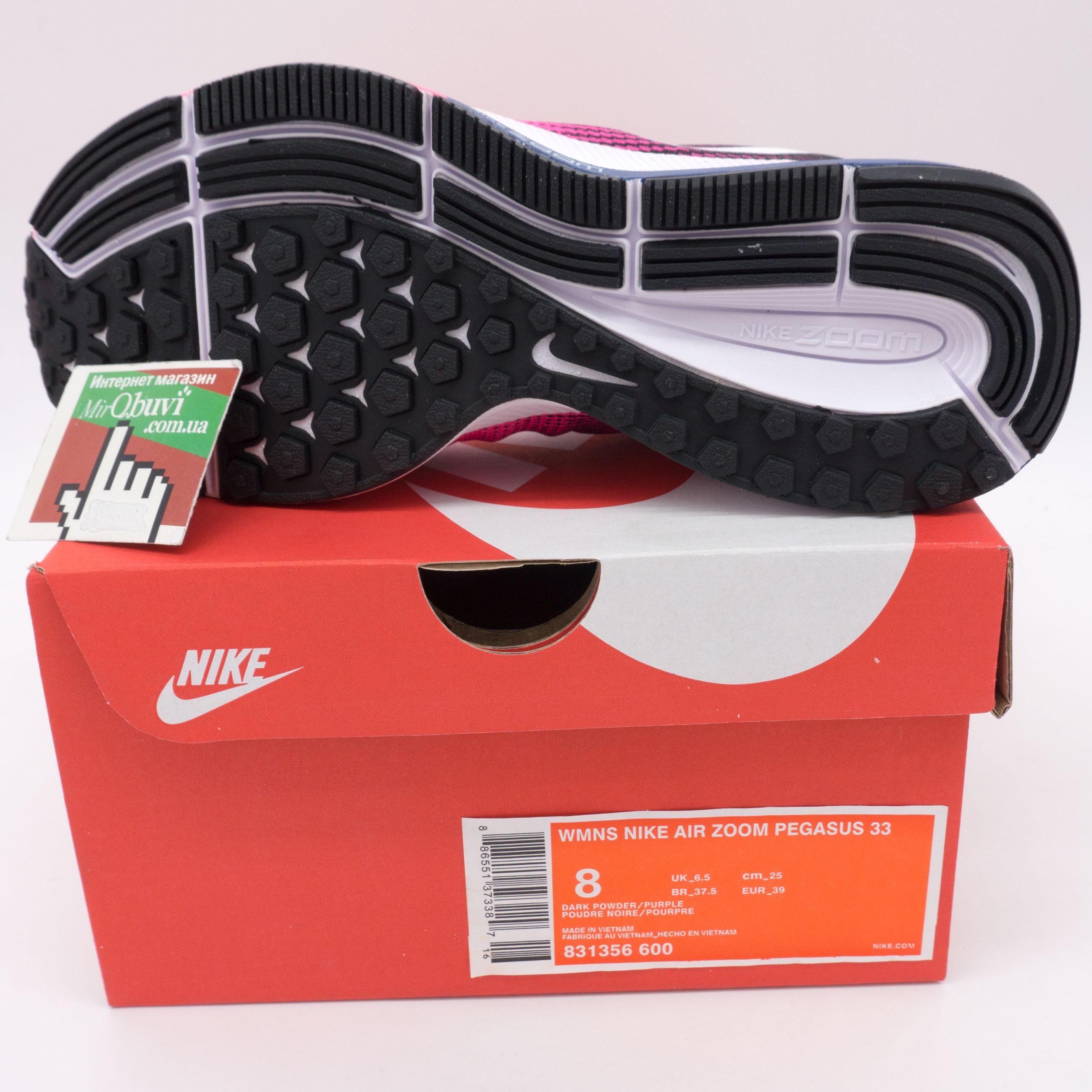 фото bottom Женские кроссовки для бега Nike Zoom Pegasus 33 темно-розовые. Топ качество! bottom