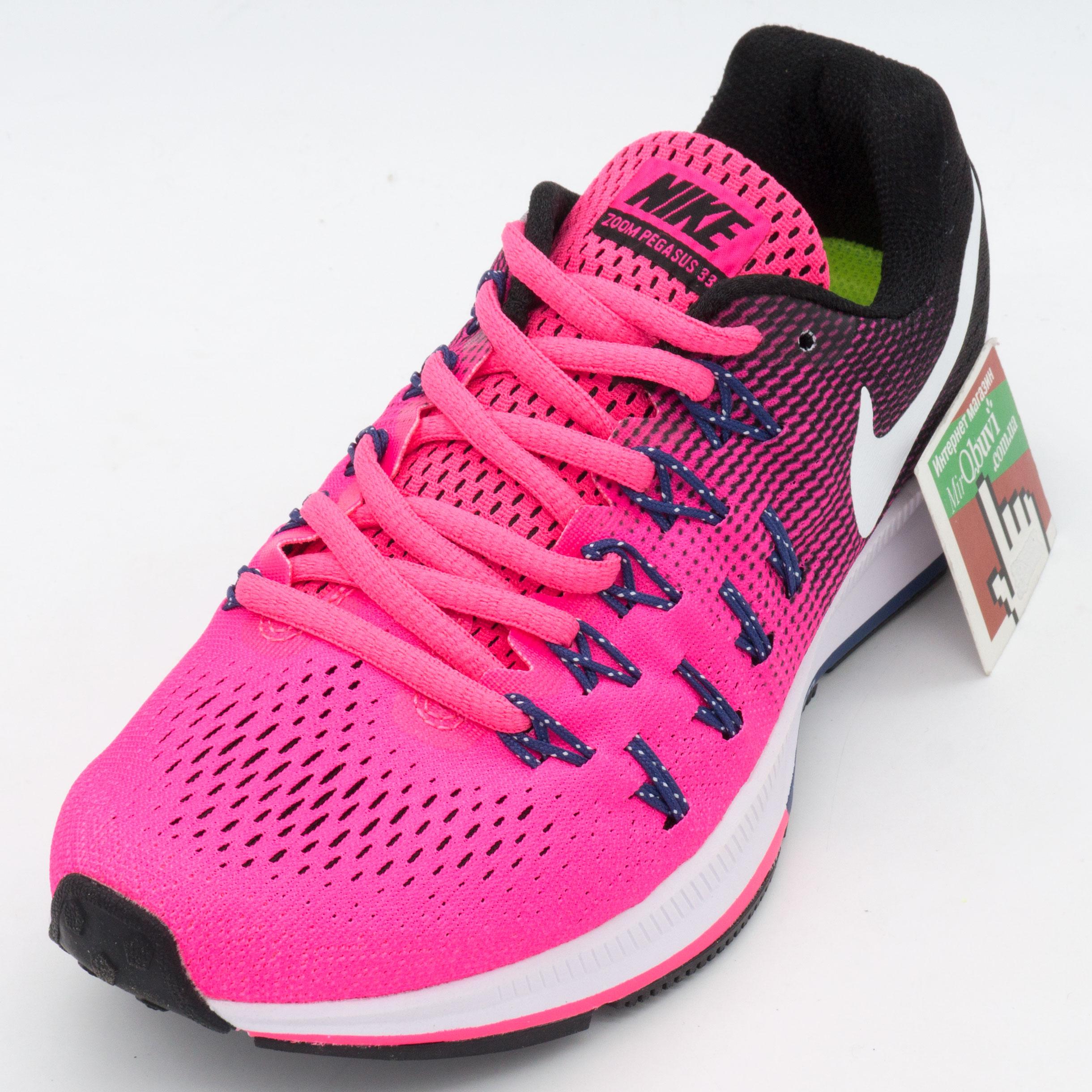 фото front Женские кроссовки для бега Nike Zoom Pegasus 33 темно-розовые. Топ качество! front