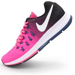 Женские кроссовки для бега Nike Zoom Pegasus 33 темно-розовые. Топ качество!