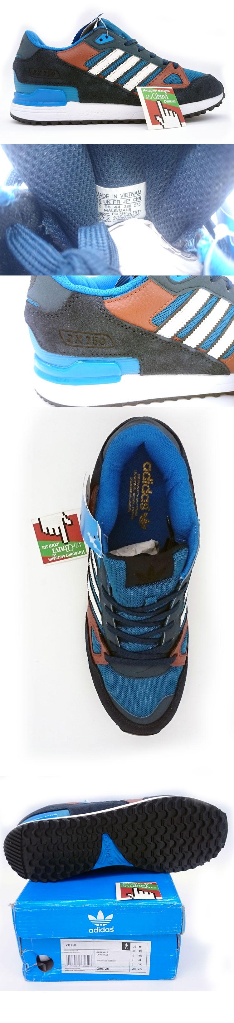 большое фото №5 Мужские кроссовки Adidas zx750 синие с коричневым - Топ качество