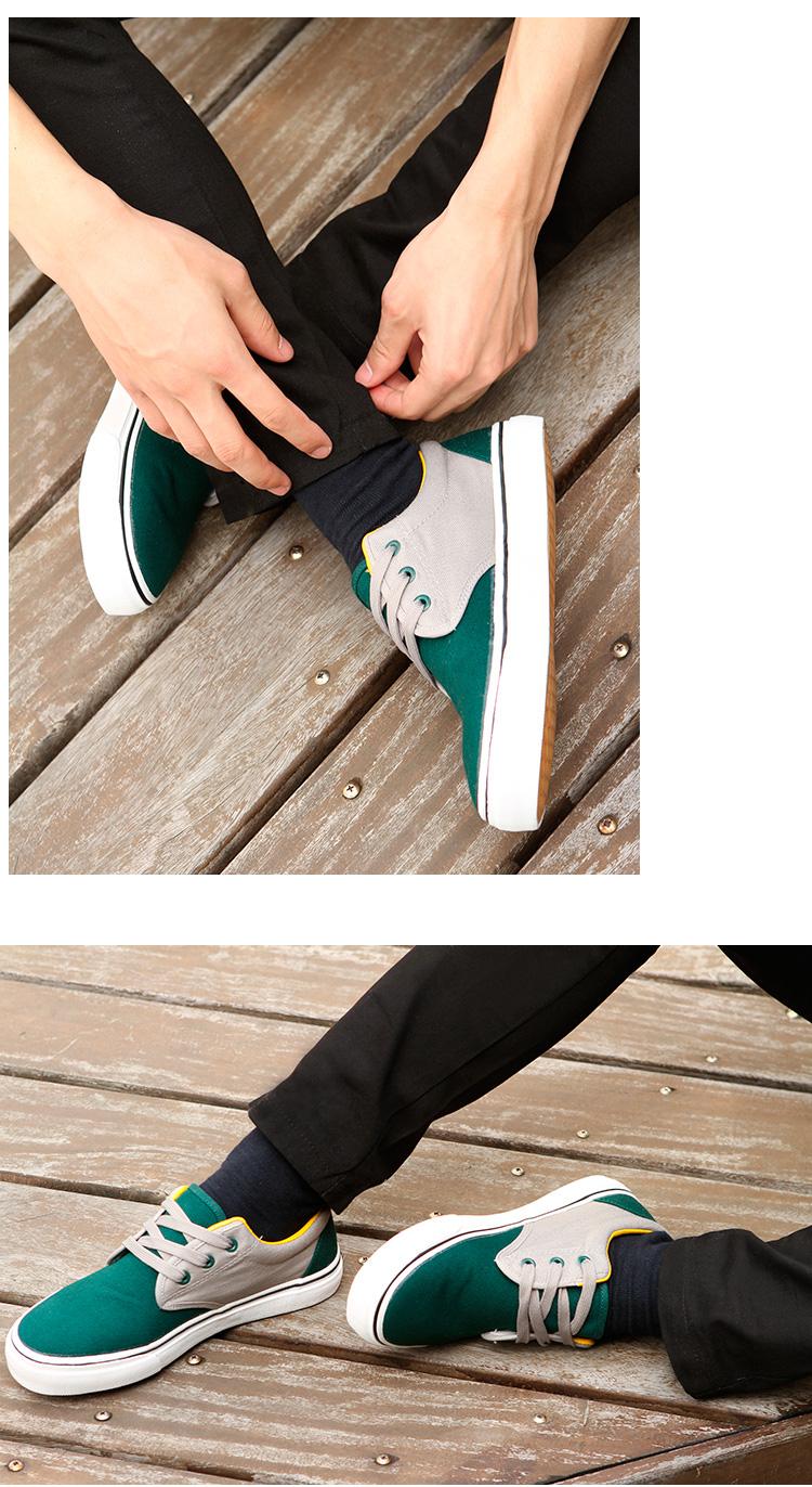 большое фото №6 Мужские зеленые с серым кеды RenBen RenBen 9658-1