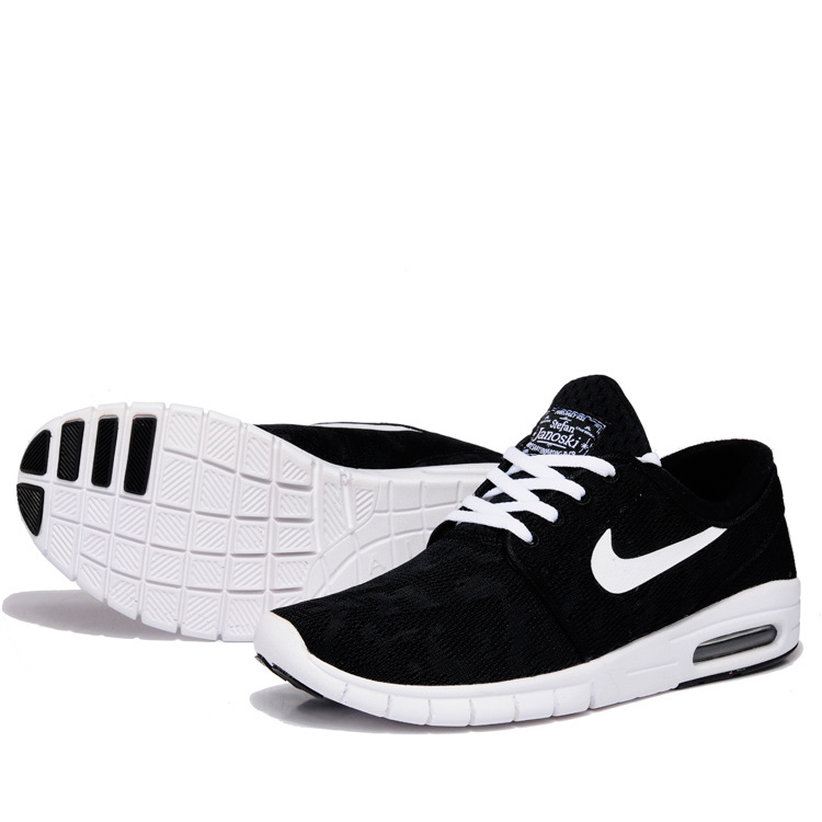 фото bottom Nike SB Stefan Janoski Max 631303 010  bottom