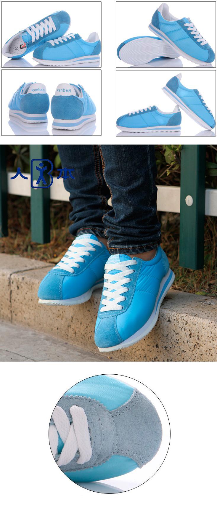 большое фото №6 Женские синие кроссовки RenBen 653-1