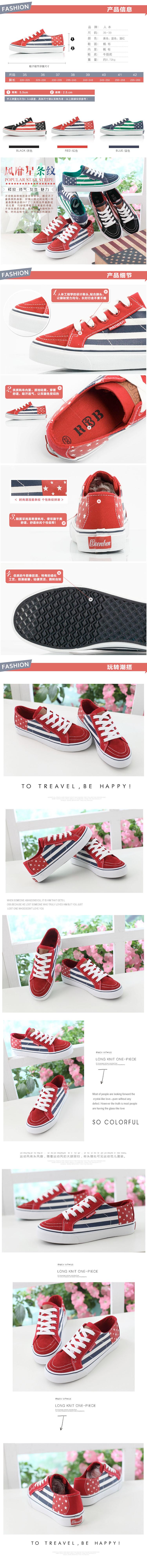 большое фото №6 Женские красные низкие кроссовки RenBen 8137-3
