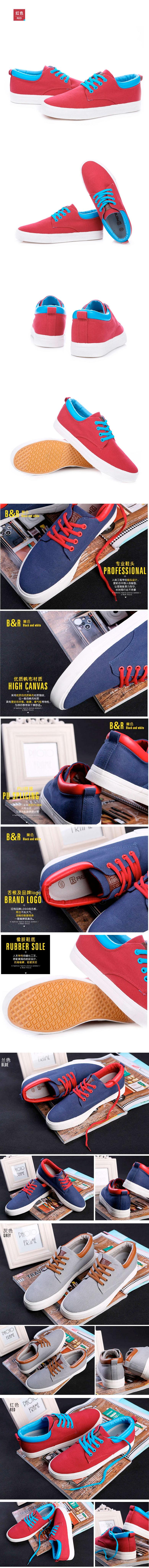 большое фото №6 Мужские красные кеды RenBen 9953-3
