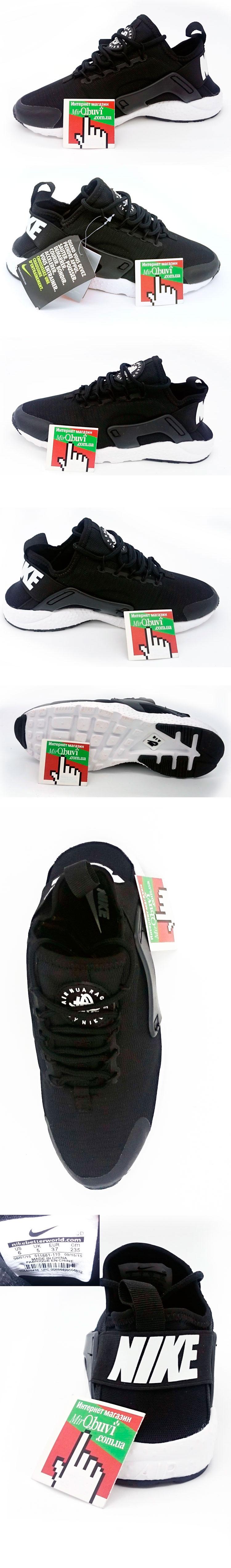 большое фото №5 Nike Huarache ultra черно-белые