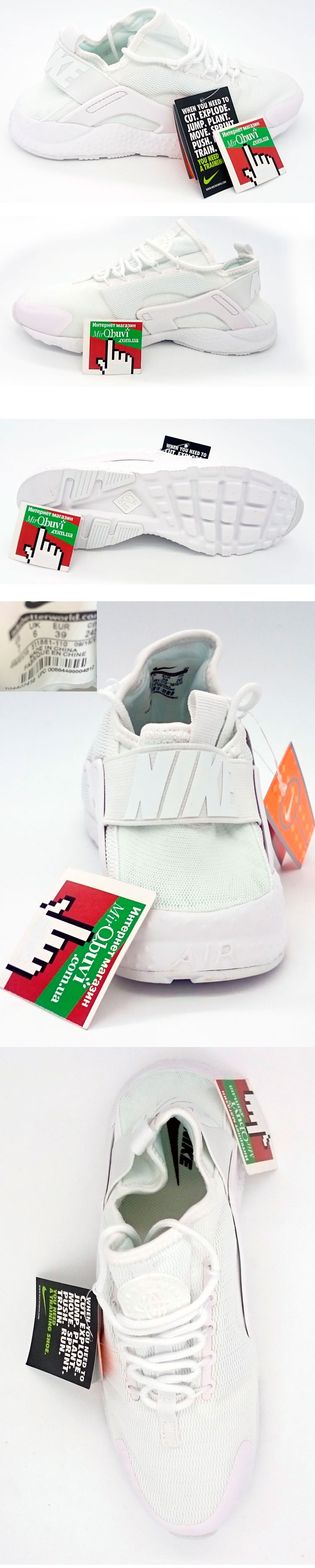 большое фото №5 Женские кроссовки Nike Huarache ultra белые