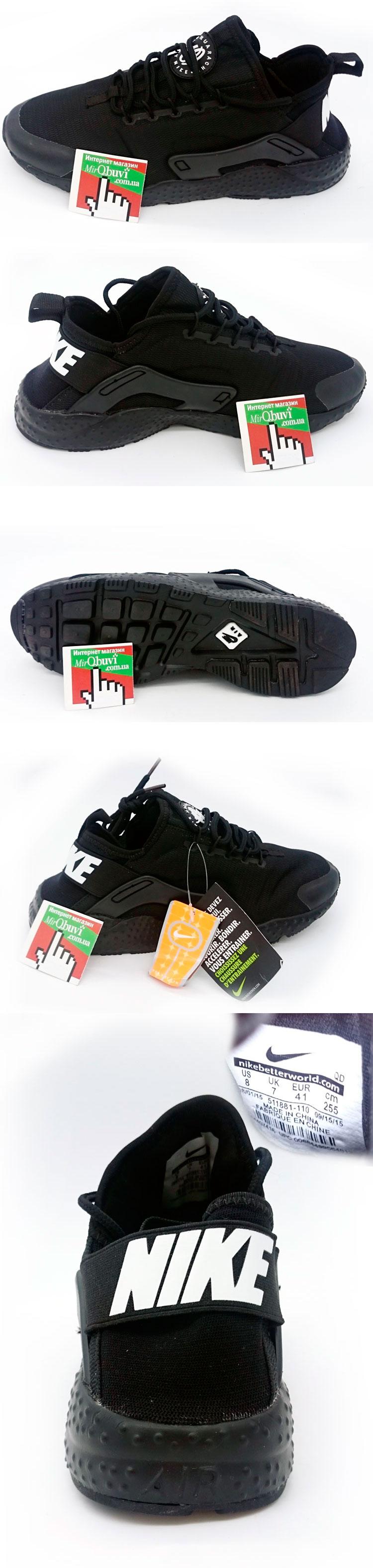 большое фото №5 Nike Huarache ultra черные