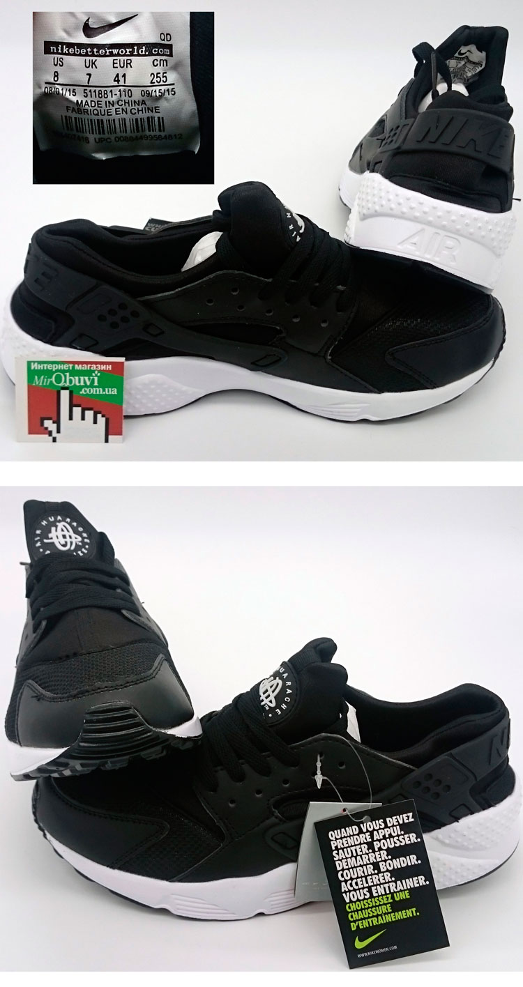 большое фото №6 Женские кроссовки Nike Huarache черно-белые