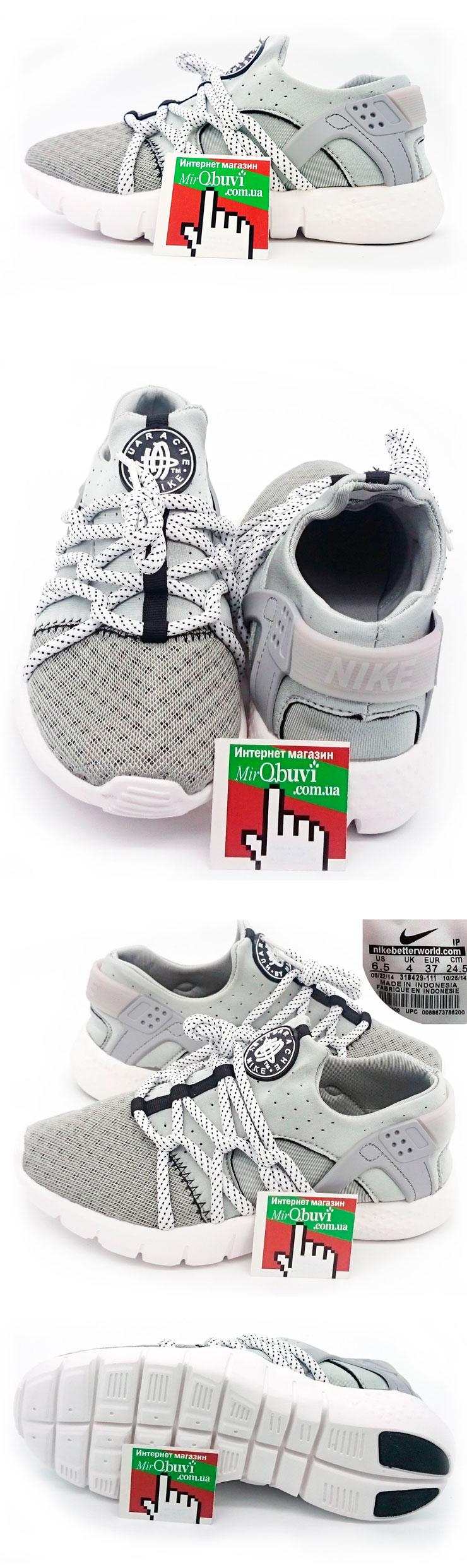 большое фото №5 Nike Huarache NM серые