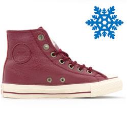 Зимние кеды Converse высокие бордовые - Топ качество!