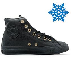 Зимние кеды Converse высокие полностью черные - Топ качество!