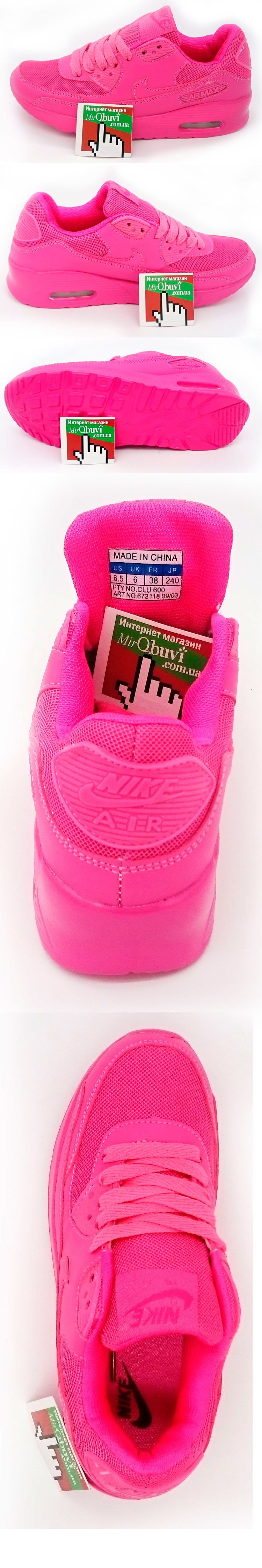 большое фото №5 Nike Air Max 90 vinous