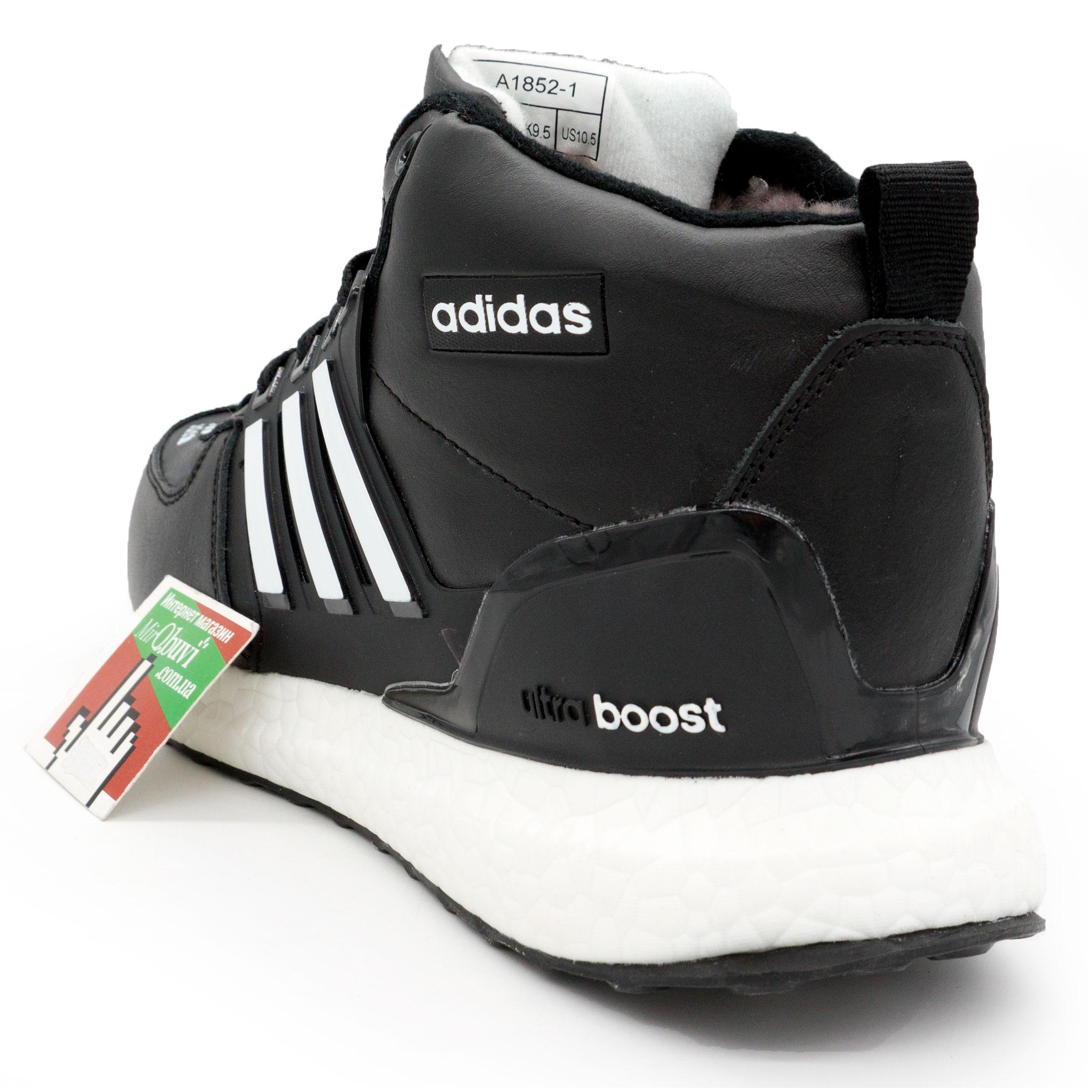 фото back Зимние мужские кроссовки Adidas Ultra boost черные с мехом back