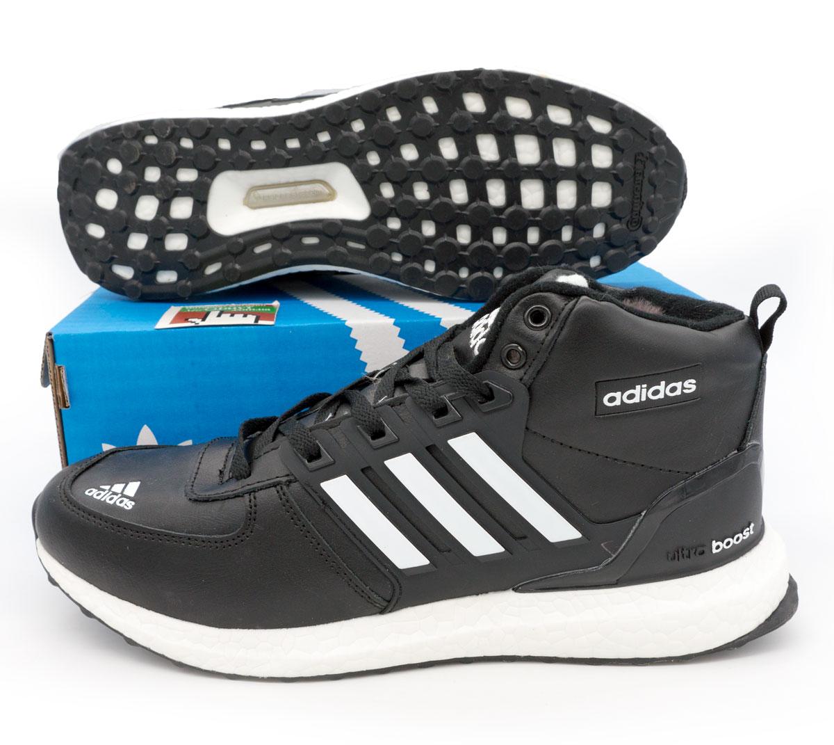 фото bottom Зимние мужские кроссовки Adidas Ultra boost черные с мехом bottom