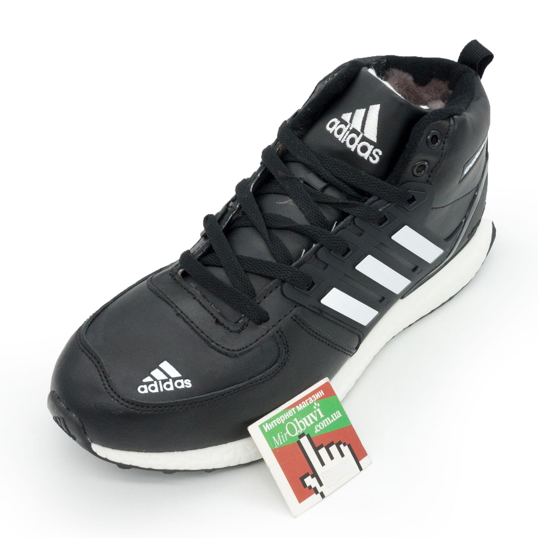фото front Зимние мужские кроссовки Adidas Ultra boost черные с мехом front