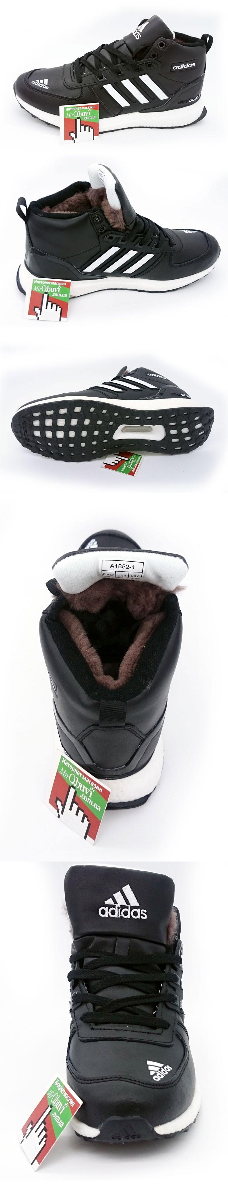 большое фото №5 Зимние мужские кроссовки Adidas Ultra boost черные с мехом