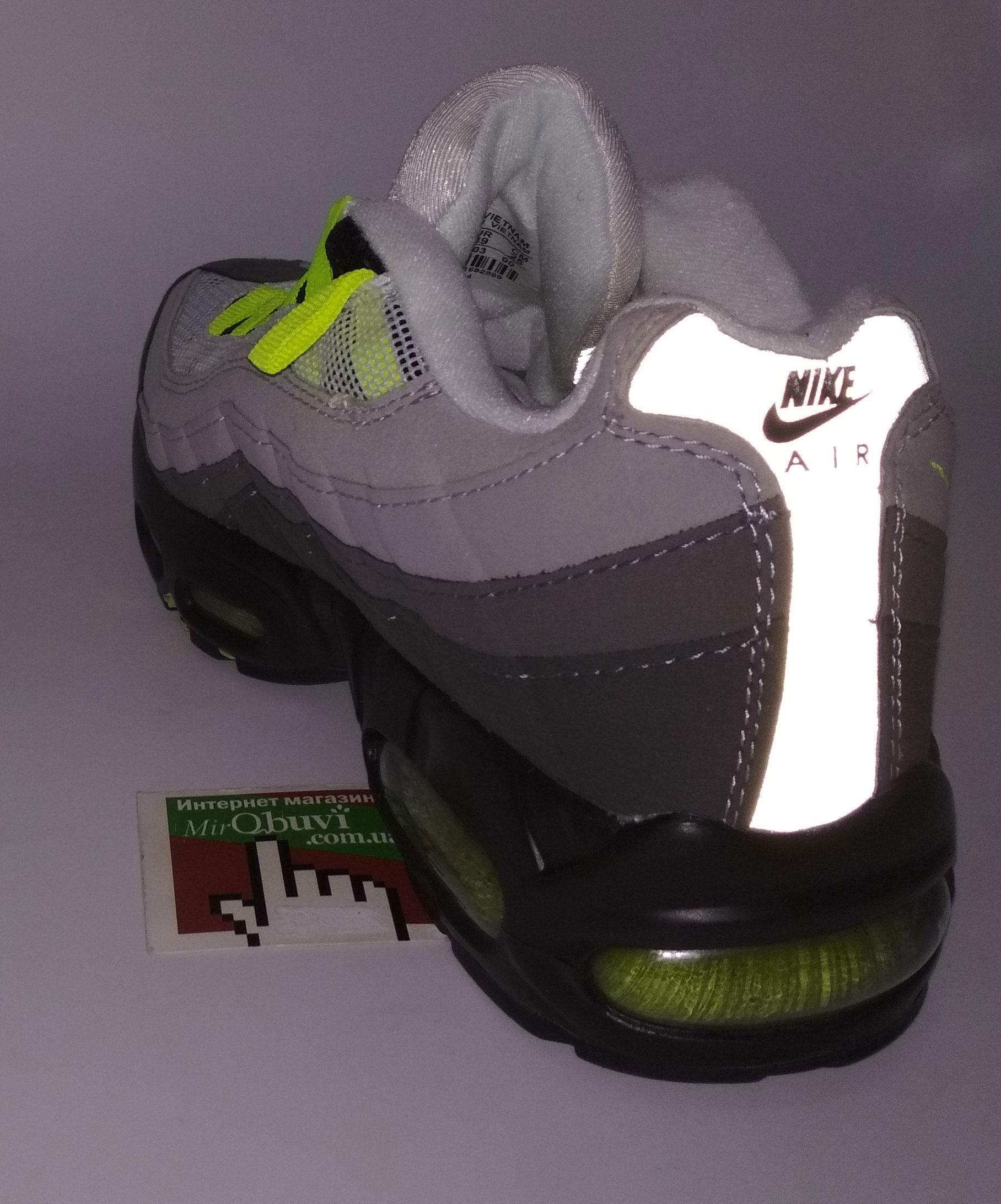 большое фото №6 Кроссовки Nike air max 95 серые с салатовым. ТОП КАЧЕСТВО!!!