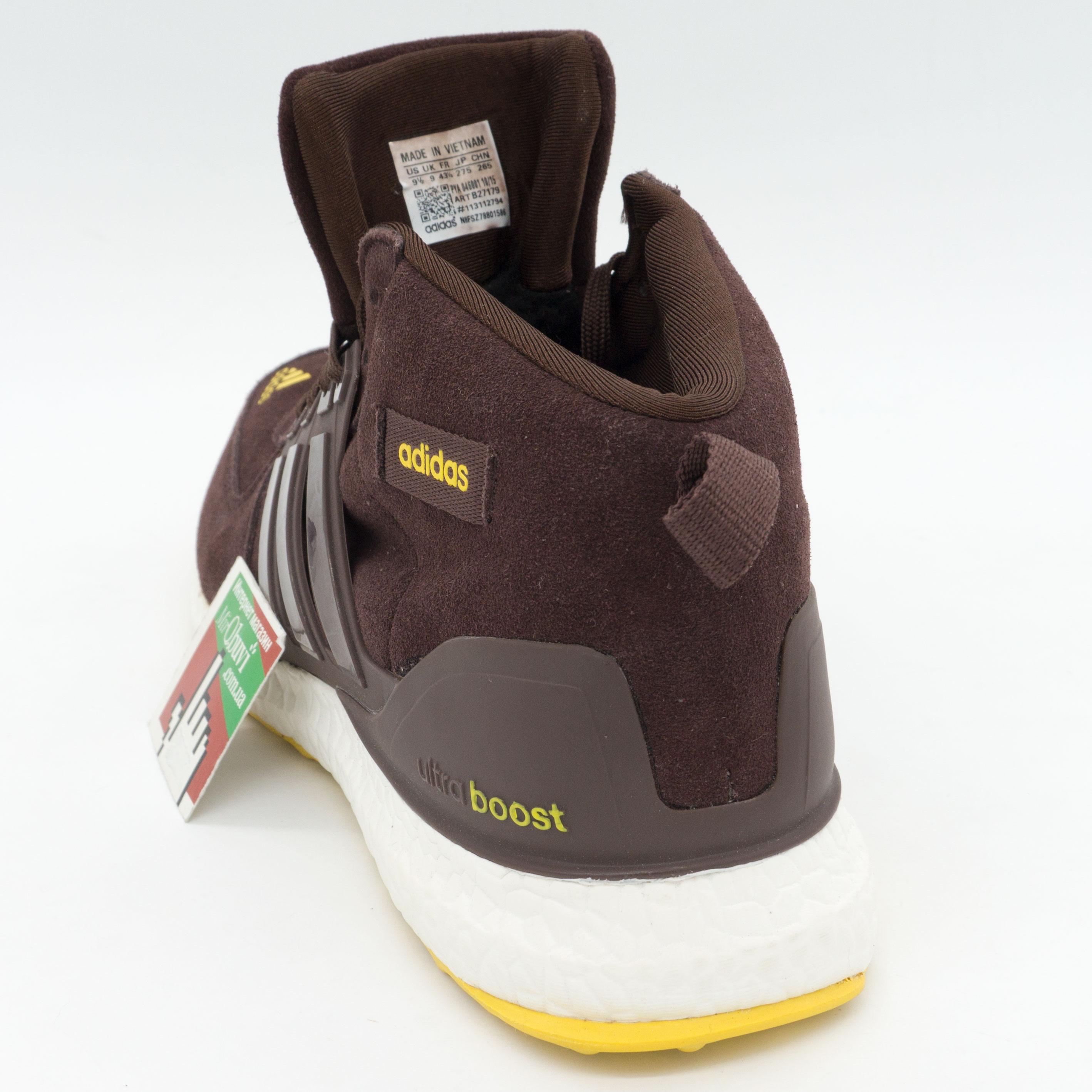 фото back Зимние кроссовки Adidas Ultra Boost коричневые. Топ качество back