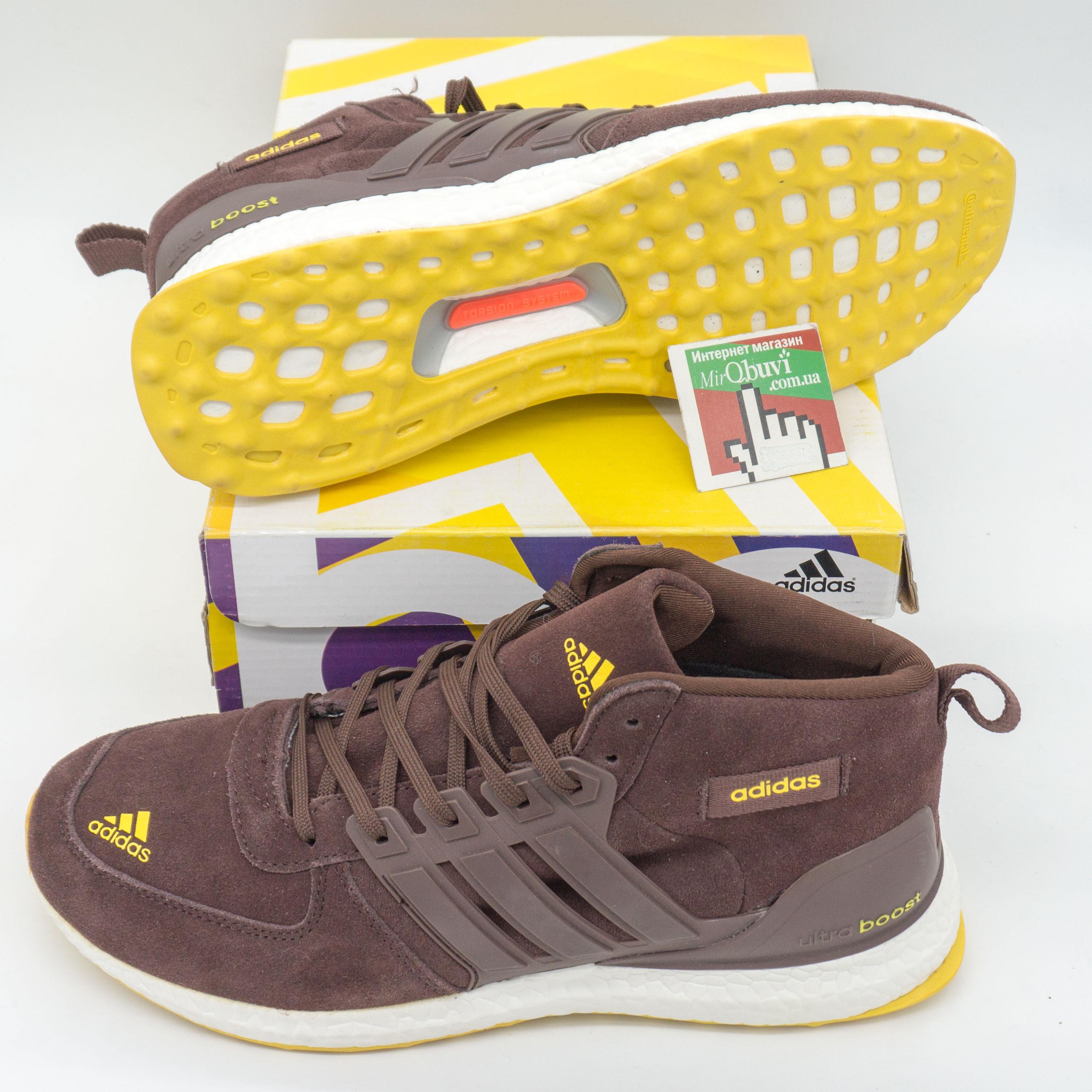 фото bottom Зимние кроссовки Adidas Ultra Boost коричневые. Топ качество bottom
