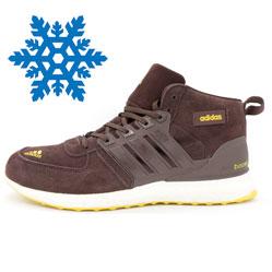 Зимние кроссовки Adidas Ultra Boost коричневые. Топ качество