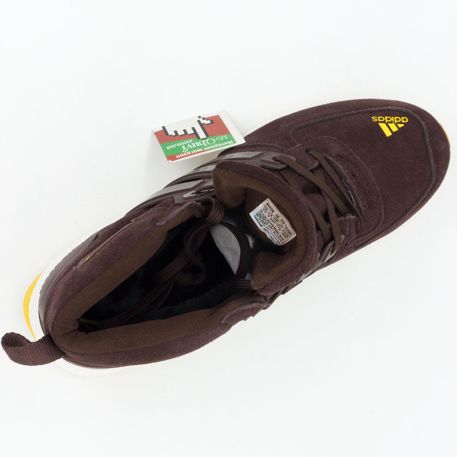 большое фото №5 Зимние кроссовки Adidas Ultra Boost коричневые. Топ качество