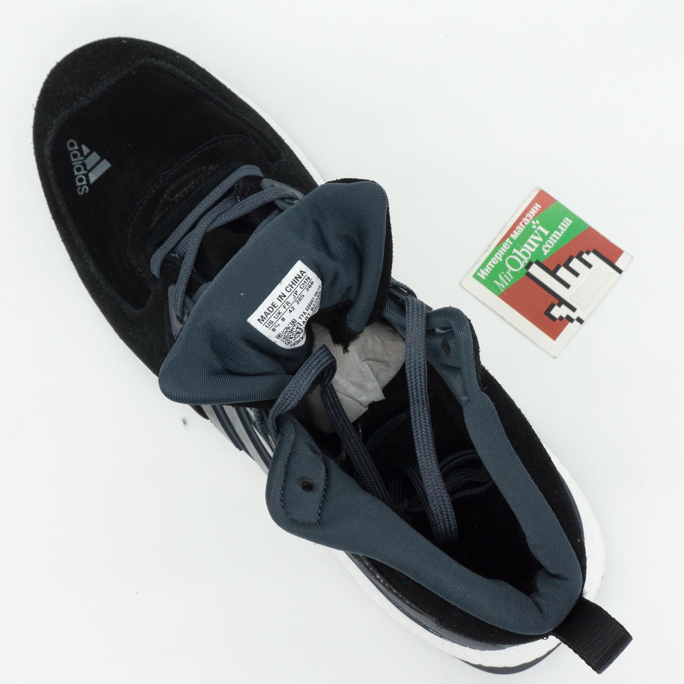 фото back Зимние кроссовки Adidas Ultra Boost черные с серым Топ качество back