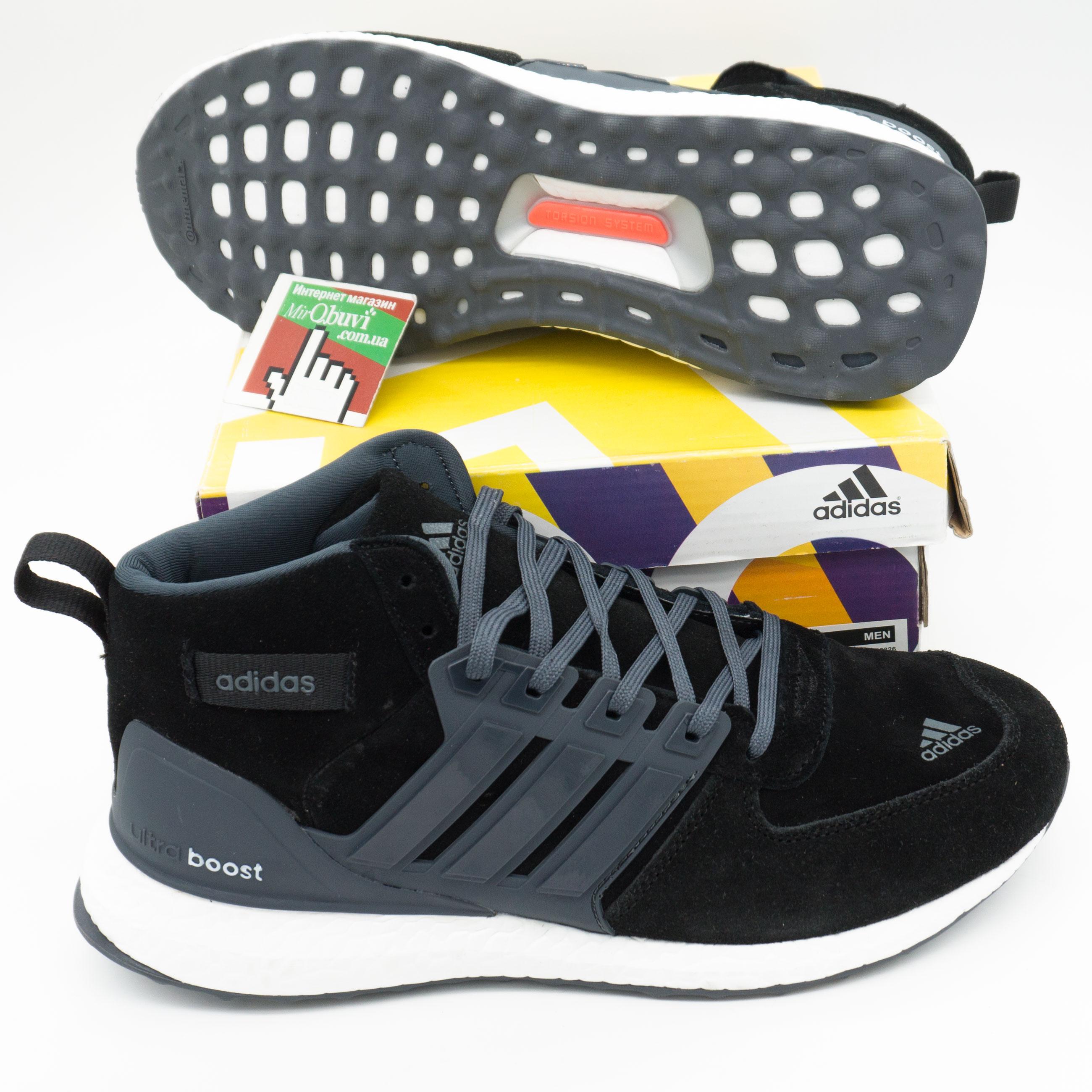 фото bottom Зимние кроссовки Adidas Ultra Boost черные с серым Топ качество bottom