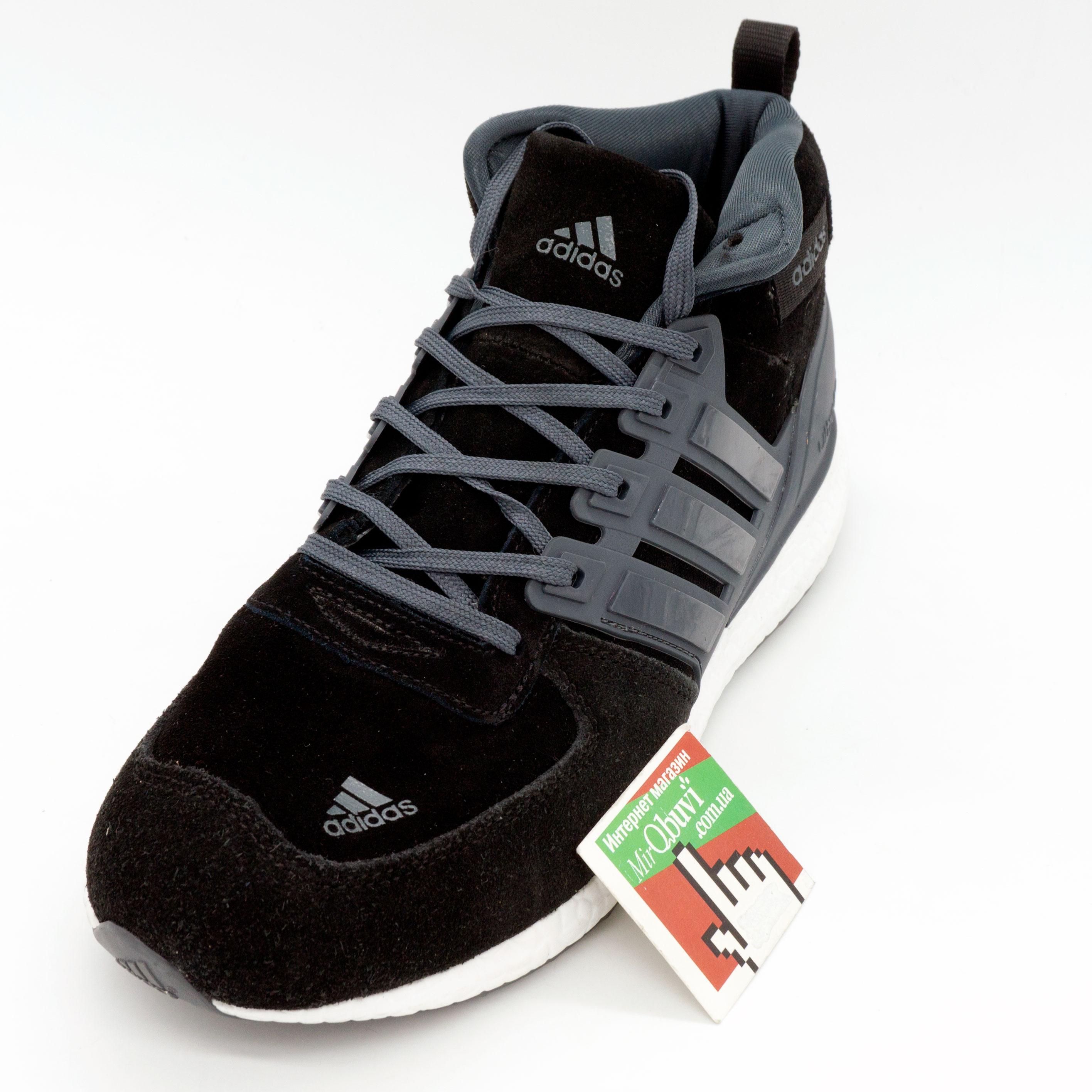 фото front Зимние кроссовки Adidas Ultra Boost черные с серым Топ качество front