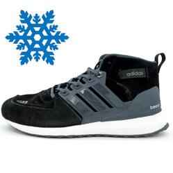 Зимние кроссовки Adidas Ultra Boost черные с серым Топ качество