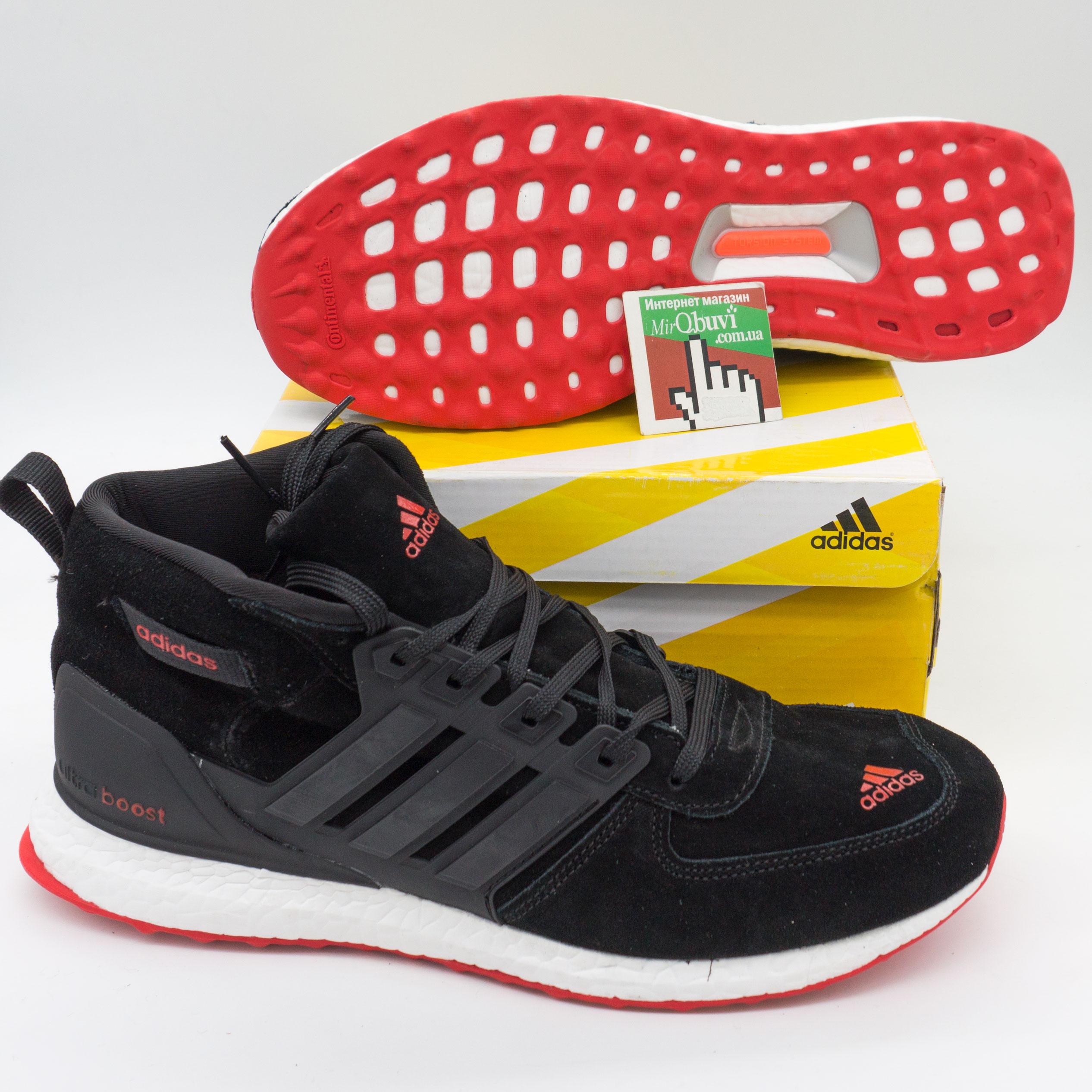 фото bottom Зимние кроссовки Adidas Ultra Boost черные с красным Топ качество bottom