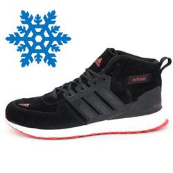 Зимние кроссовки Adidas Ultra Boost черные с красным Топ качество
