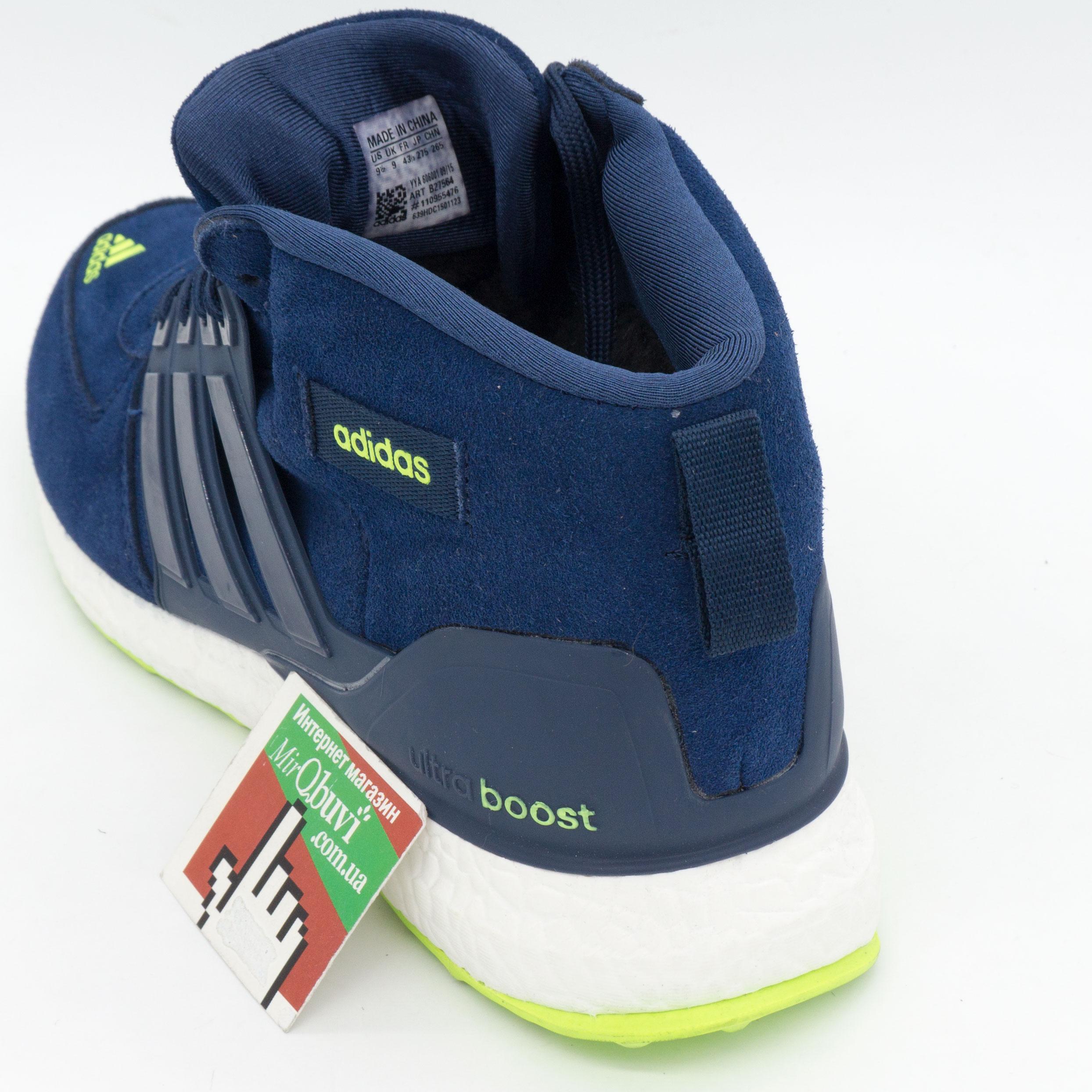 фото back Зимние кроссовки Adidas Ultra Boost синие Топ качество back