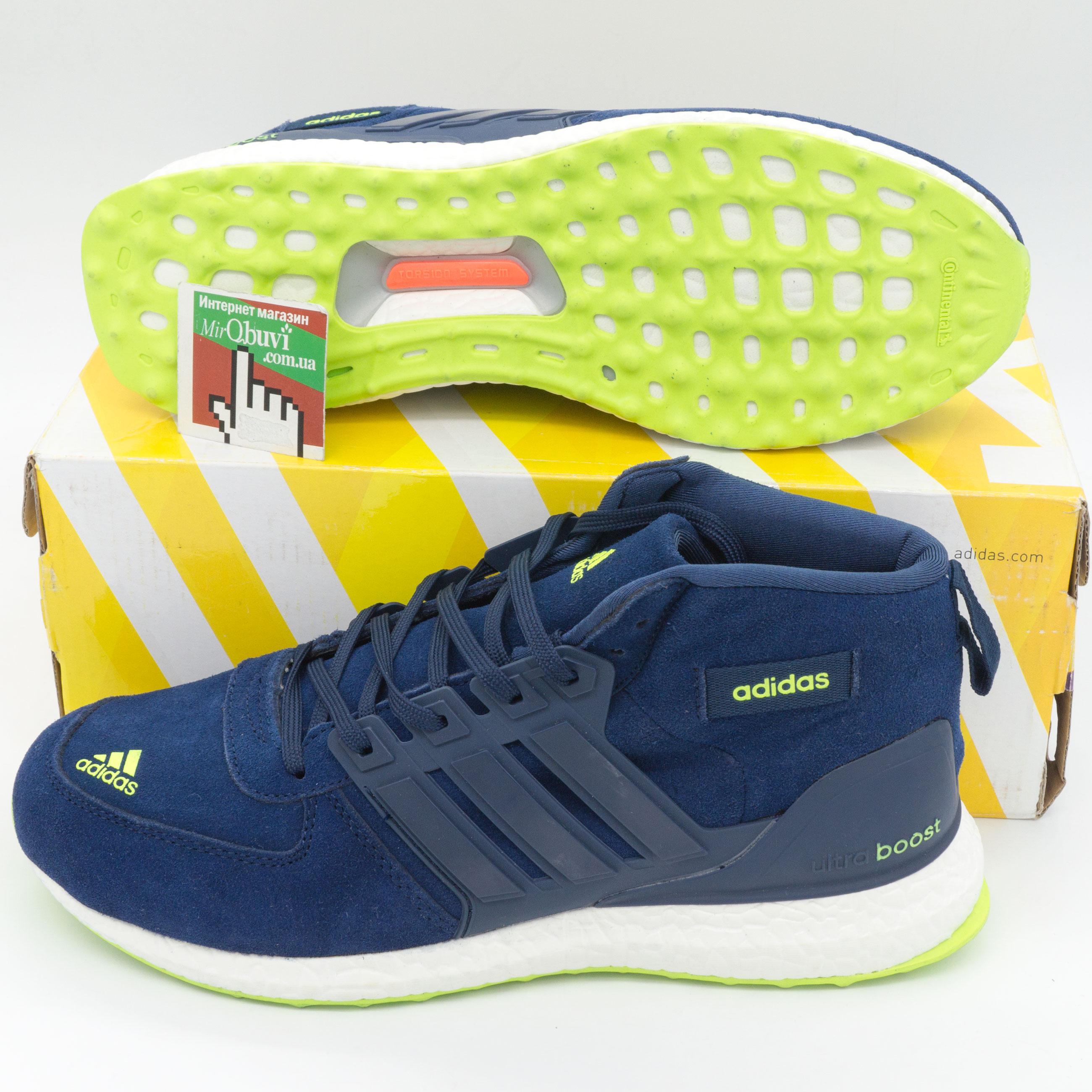 фото bottom Зимние кроссовки Adidas Ultra Boost синие Топ качество bottom