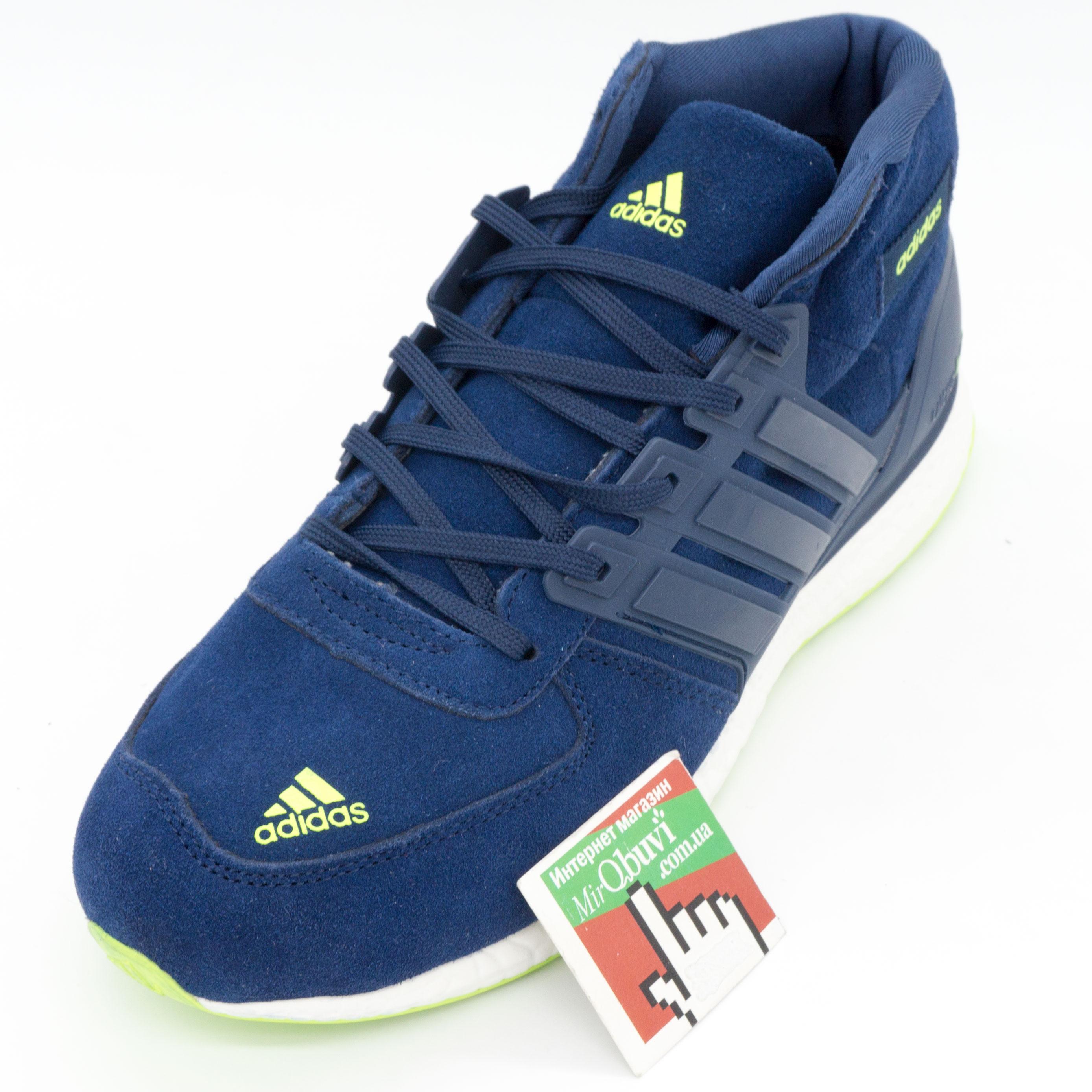 фото front Зимние кроссовки Adidas Ultra Boost синие Топ качество front